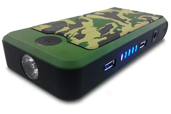 pro z camo portable jump start kit