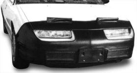 covercraft car mask 42990
