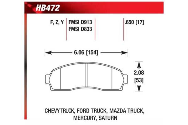 hawk brake pads diagrams HB472