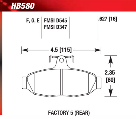 hawk HB580