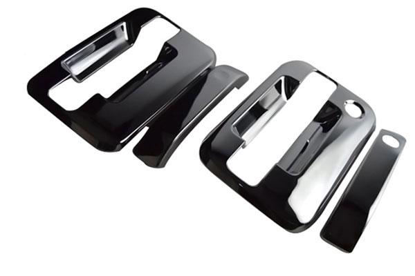 trim illusions DH5092K